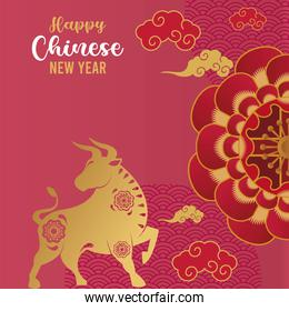 happy chinese new year lettering card with golden ox and red lace