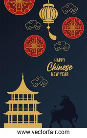 happy chinese new year lettering card with ox silhouette and castle