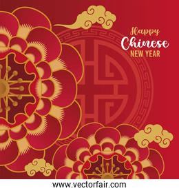 happy chinese new year lettering card with red laces and golden clouds