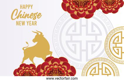 happy chinese new year lettering card with golden ox in frame