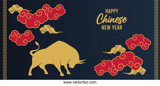 happy chinese new year lettering card with golden ox and red clouds