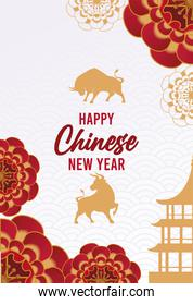 happy chinese new year lettering card with golden oxen and castle