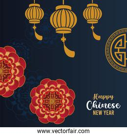 happy chinese new year lettering card with red laces and golden lanterns