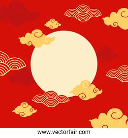 chinese clouds in front of moon vector design