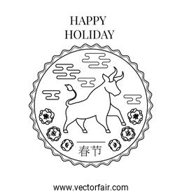 happy holiday lettering and one bull