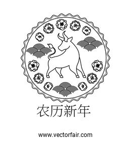 chinese new year lettering and one bull