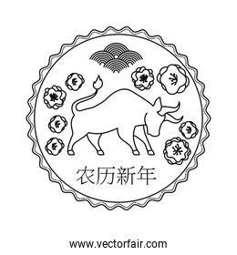 chinese new year lettering and one bull on seal stamp