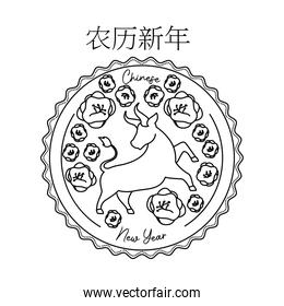 chinese new year lettering and one bull in seal stamp