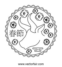 chinese new year lettering and one bull in white background