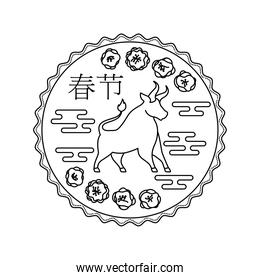 chinese new year lettering and one bull on white background
