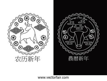 pair of stamps with a bull and chinese new year lettering