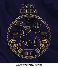 happy holiday lettering and one bull on a gold seal stamp