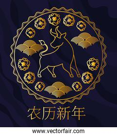 chinese new year lettering and one bull on gold seal stamp