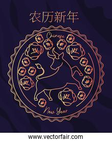 chinese new year lettering and one bull on pink seal stamp