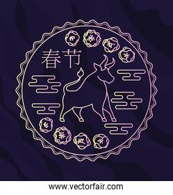 chinese new year lettering and one bull on pink seal stamp over a black background