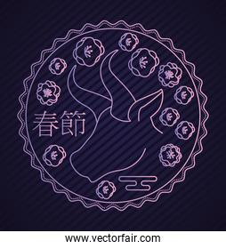 chinese new year lettering and one bull on purple seal stamp over a black background