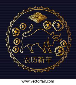 chinese new year lettering and one bull over gold seal stamp