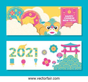 Chinese new year 2021 labels vector