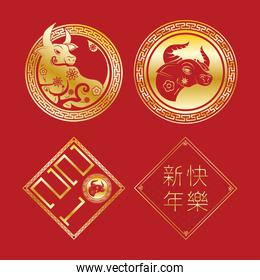chinesse New Year golden oxen animals set icons