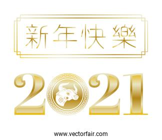 chinesse New Year ox head in number 2021 golden
