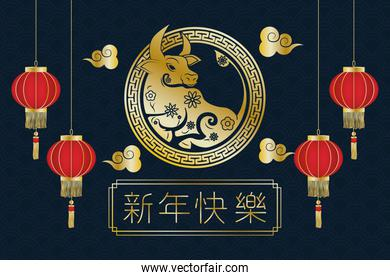 chinesse New Year golden ox and lanterns hanging