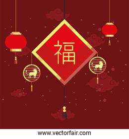 Chinese new year 2021 fortune hanger and lanterns vector design