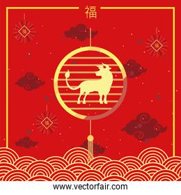 Chinese new year 2021 bull with gold hanger vector design