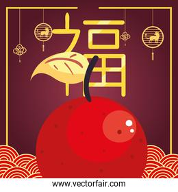 Chinese new year 2021 orange and fortune hangers vector design