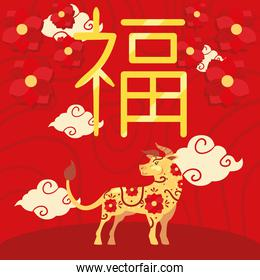 Chinese new year 2021 bull with clouds vector design