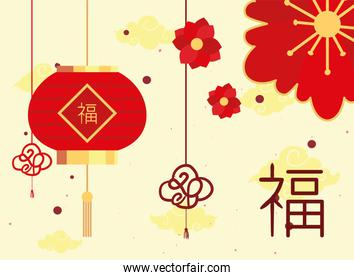 Chinese new year 2021 lantern with flowers vector design