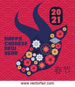 face of a bull with flowers on a red background and happy chinese new year lettering