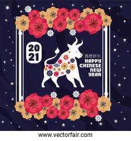 happy new chinese new year lettering and one bull with flowers over a black background