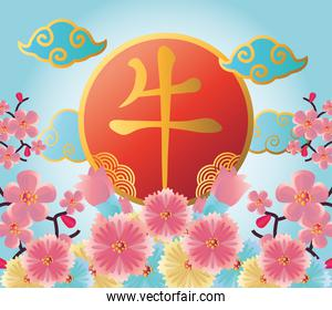 Chinese new year 2021 seal stamp with flowers and clouds vector design