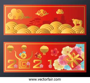 Chinese new year 2021 labels vector design