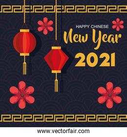 happy new year 2021 lettering card with flowers and lamps hanging