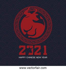 happy new year 2021 lettering card with ox in seal
