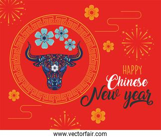 chinese new year card with ox and flowers pattern in head with lettering