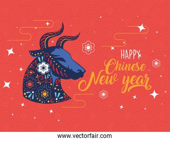 chinese new year card with floral patten in ox profile and lettering