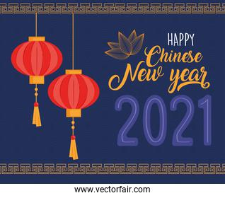chinese new year 2021 card with lamps hanging