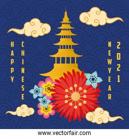 chinese new year 2021 card with castle and flowers