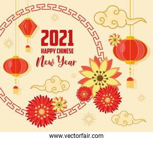 chinese new year 2021 card with flowers and lamps hanging