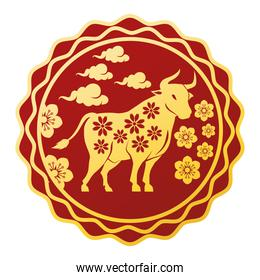 chinese new year 2021 golden ox in circular lace