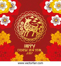 chinese new year 2021 lettering card with golden ox and flowers