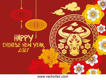 chinese new year 2021 lettering card with golden ox and lamps hanging in garden