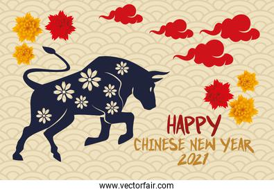 chinese new year 2021 lettering card with ox and clouds
