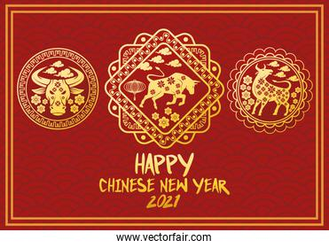 chinese new year 2021 lettering card with golden oxen in laces