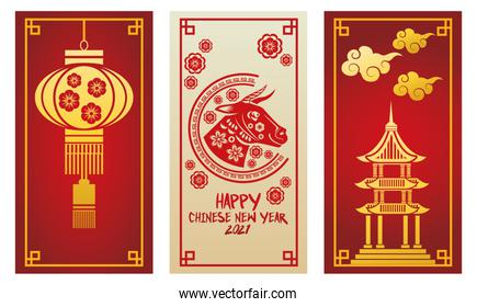 chinese new year 2021 card with ox and castle templates
