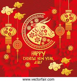 chinese new year 2021 lettering card with golden ox and lamps