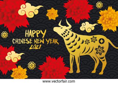 chinese new year 2021 lettering card with golden ox and flowers garden