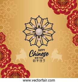 happy chinese new year card with flowers in golden background